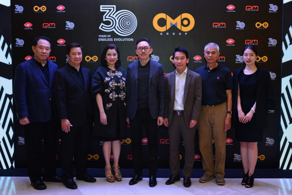 Resize_Event_5-07-2016_@_30 _Years of CMO Group The Endless Evolution_359